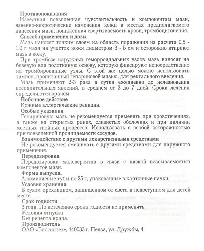 Икар 501 Инструкция По